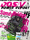 DOS/V POWER REPORT 2011年5月号
